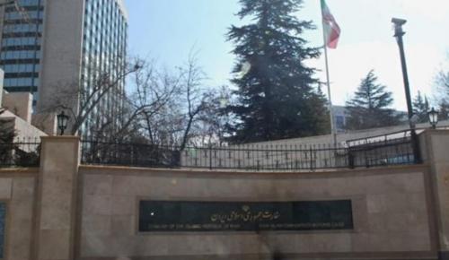 Τουρκία: Εκκενώθηκε η πρεσβεία του Ιράν – Πληροφορίες για βομβιστή αυτοκτονίας | Pagenews.gr