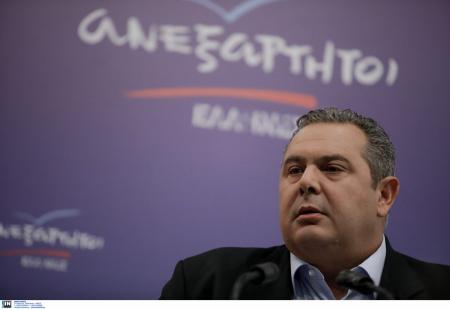 Καμμένος: Πέντε ερωτήματα για τα δάνεια της Νέας Δημοκρατίας | Pagenews.gr