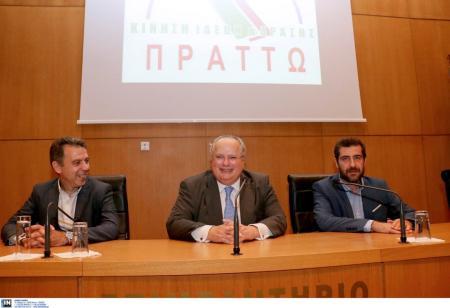 Κοτζιάς: Υπερασπίστηκα την αξιοπρέπεια της χώρας και της κυβέρνησης (pics)   Pagenews.gr