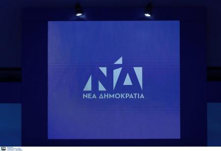 Νέα Δημοκρατία: Ζητά από Καμμένο και Κοτζιά στοιχεία για τα μυστικά κονδύλια | Pagenews.gr