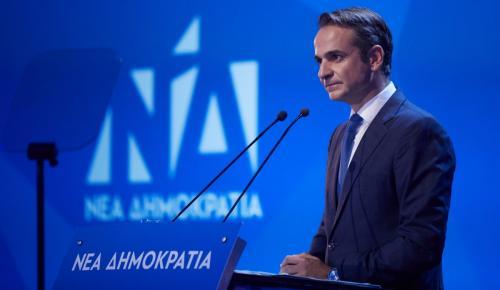 Νέα Δημοκρατία: Παραιτούνται από τη διεκδίκηση των αναδρομικών οι βουλευτές της   Pagenews.gr