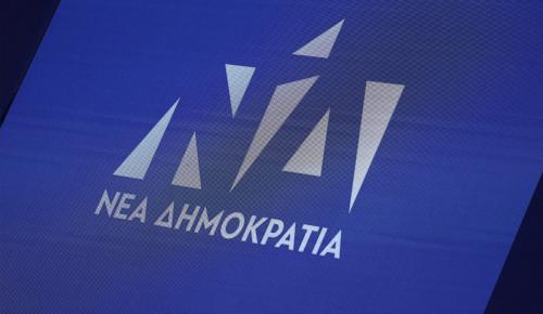 Nέα Δημοκρατία: Ο Τσίπρας φοβάται να δημοσιοποιήσει την επιστολή Κοτζιά   Pagenews.gr