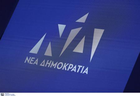 ΝΔ για Παπακώστα: «Να αλλάξει τον τίτλο της σε υφυπουργό Προστασίας του Ρουβίκωνα» | Pagenews.gr