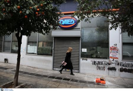 ΟΑΕΔ προγράμματα: Παράσταση στις αιτήσεις για το πρόγραμμα απασχόλησης 5.500 άνεργων | Pagenews.gr