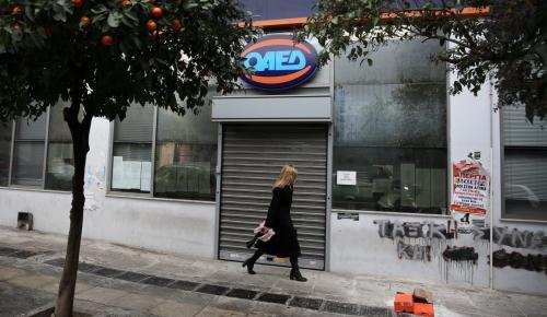 Προγράμματα ΟΑΕΔ: Έρχεται νέο πρόγραμμα για 26.000 ανέργους – Διάρκειας 6 μηνών | Pagenews.gr