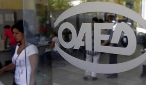 ΟΑΕΔ πρoγράμματα: Νέο πρόγραμμα διάρκειας 6 μηνών για 26.000 ανέργους   Pagenews.gr