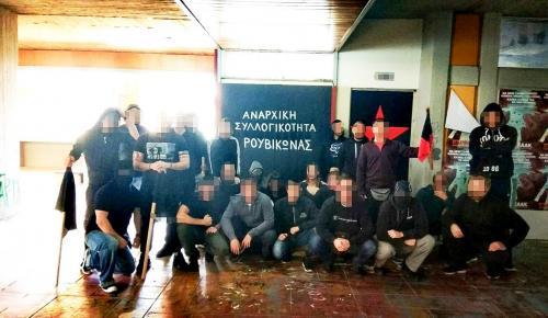 Economist για Ρουβίκωνα: Πώς μία ομάδα ταραχοποιών παραμένει ατιμώρητη | Pagenews.gr