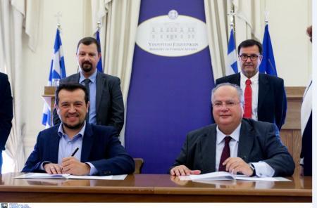 Υπουργείο Εξωτερικών: Σε τροχιά τεχνολογικής αναβάθμισης (pics)   Pagenews.gr