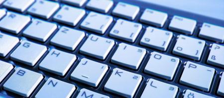 Τα χειρότερα passwords για το 2018 | Pagenews.gr