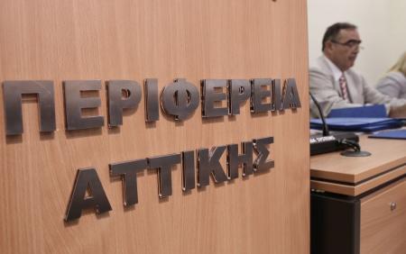 Περιφέρεια Αττικής: Χρηματοδότηση σε έργα συντήρησης οδικού δικτύου στο Ψυχικό | Pagenews.gr
