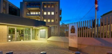 Ρουβίκωνας: Κλειστή αύριο η πρεσβεία του Καναδά λόγω της επίθεσης | Pagenews.gr