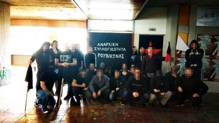 Ρουβίκωνας: «Στο ΕΚΠΑ ήρθαμε για να μείνουμε» | Pagenews.gr