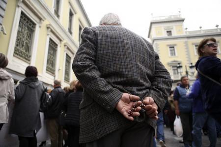 Δεν υπάρχουν άλλοι σε αυτή τη χώρα για να πληρώσουν το λογαριασμό; | Pagenews.gr