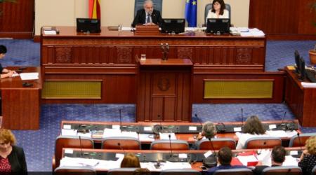 VMRO: Ζητά πρόωρες εκλογές | Pagenews.gr