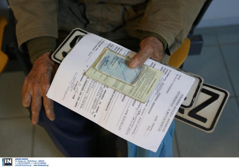 Ανασφάλιστα οχήματα σε ακινησία: «Φρένο» από την ΑΑΔΕ – Θα καταβάλλονται τα τέλη κυκλοφορίας | Pagenews.gr