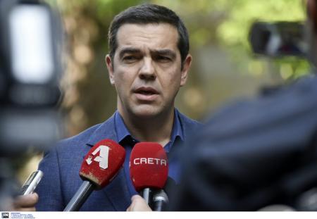 Τσίπρας: Ορκίζεται ως υπουργός Εξωτερικών | Pagenews.gr