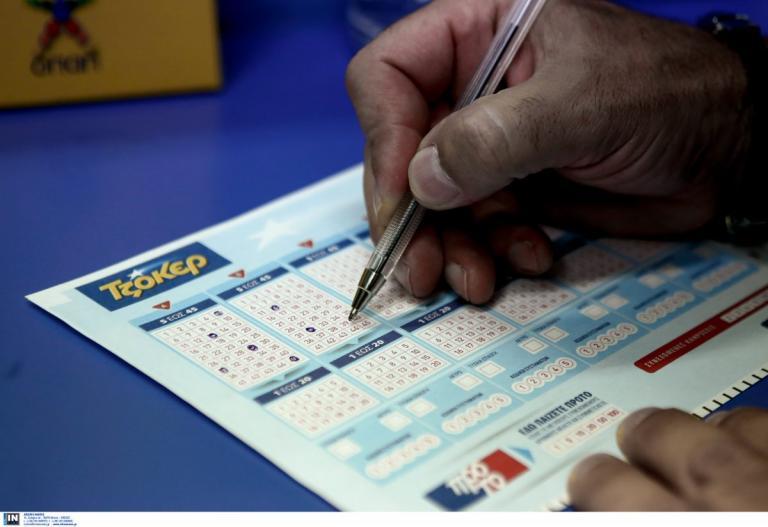 ΤΖΟΚΕΡ κλήρωση (13/12/18): Αυτοί είναι οι τυχεροί αριθμοί | Pagenews.gr