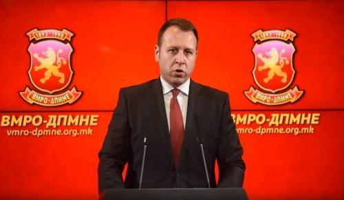Σκόπια συνταγματική αναθεώρηση: «Έδιναν μέχρι και 2 εκατομμύρια ευρώ σε βουλευτές για να ψηφίσουν υπέρ» (vid) | Pagenews.gr