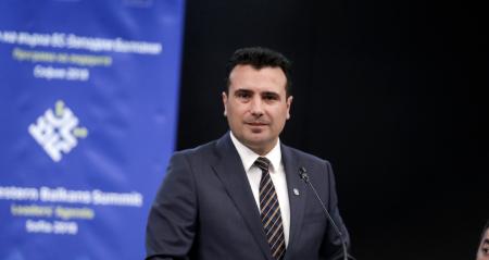Ζόραν Ζάεφ: Αποκάλεσε τρεις φορές τη χώρα του «Βόρεια Μακεδονία» | Pagenews.gr