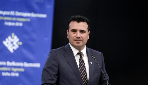 Συνταγματική αναθεώρηση Σκόπια: Τα σκοπιανά ΜΜΕ «βουίζουν» ότι ο Ζάεφ εξασφάλισε την πλειοψηφία   Pagenews.gr