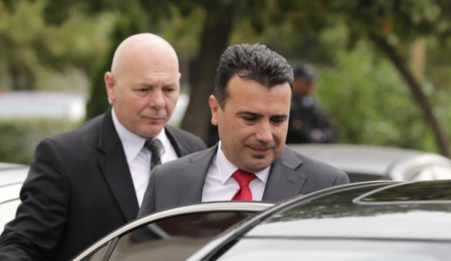 Συνταγματική αναθεώρηση Σκόπια: Γίνονται προσπάθειες για την εξασφάλιση πλειοψηφίας   Pagenews.gr