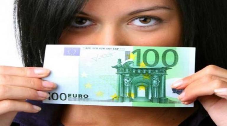 Αν το ζώδιο σου είναι αυτό, είναι πιθανό να γίνεις δισεκατομμυριούχος | Pagenews.gr