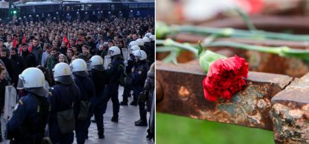 17 Νοέμβρη: Υπό δρακόντεια μέτρα οι εκδηλώσεις για την 45η επέτειο του Πολυτεχνείου   Pagenews.gr