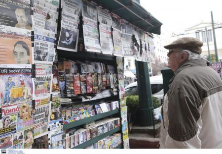 Πρωτοσέλιδα εφημερίδων (7/12/18): Τι γράφουν σήμερα οι εφημερίδες (vid) | Pagenews.gr