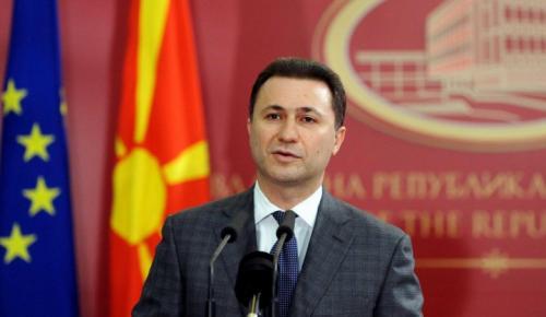 ΠΓΔΜ Γκρούεφσκι: Διάβημα διαμαρτυρίας προς τον πρέσβη της Ουγγαρίας για τη διαφυγή του | Pagenews.gr