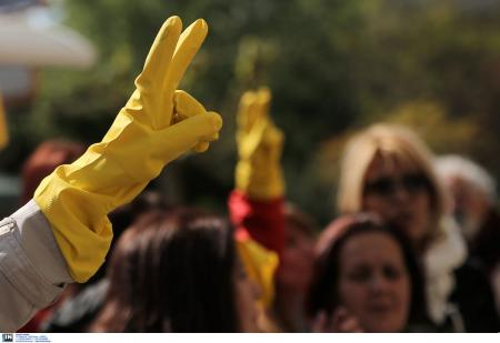 Η «εγκληματίας» καθαρίστρια με το πλαστό απολυτήριο | Pagenews.gr