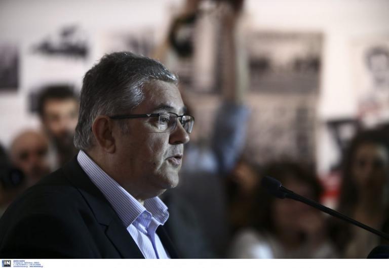 Κουτσούμπας: «Παραμύθι» το τέλος των μνημονίων | Pagenews.gr
