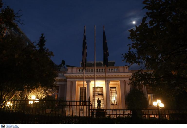 Μαξίμου: Νέα Δημοκρατία και VMRO είναι οι δύο όψεις του ίδιου νομίσματος | Pagenews.gr