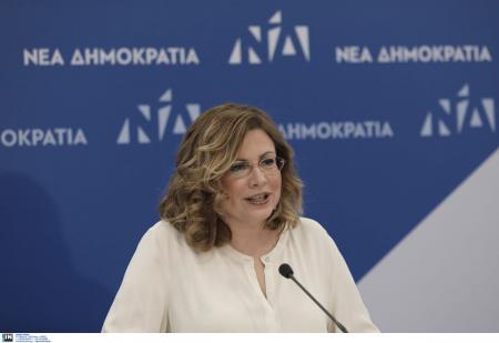 Σπυράκη: Βιώνουμε το πιο στημένο διαζύγιο που έχουμε ζήσει ποτέ | Pagenews.gr