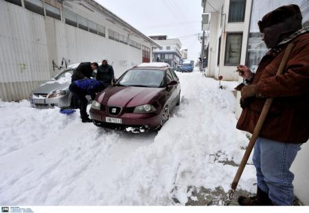 Αλάτι στους δρόμους: Πώς να προστατέψουμε το αυτοκίνητό μας | Pagenews.gr