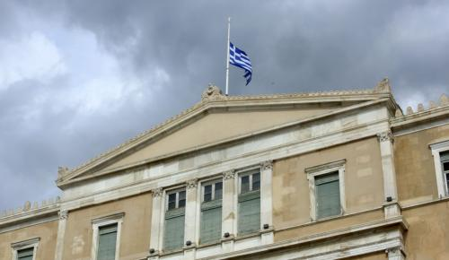 Συνταγματική Αναθεώρηση: Δέκα βασικές ερωταπαντήσεις – Η διαδικασία βήμα – βήμα | Pagenews.gr