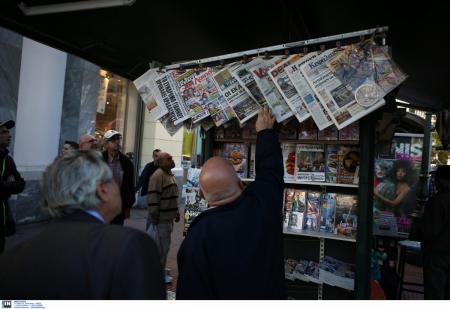 Πρωτοσέλιδα εφημερίδων (6/12/18): Τι γράφουν σήμερα οι εφημερίδες (vid) | Pagenews.gr