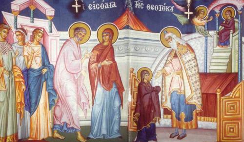 Εισόδια Θεοτόκου: Τι γιορτάζουμε στις 21 Νοεμβρίου | Pagenews.gr