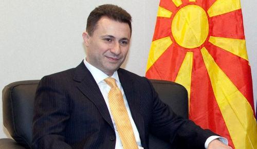 Γκρούεφσκι: «Άφαντος» για τις διωκτικές αρχές της ΠΓΔΜ ο πρώην πρωθυπουργός   Pagenews.gr