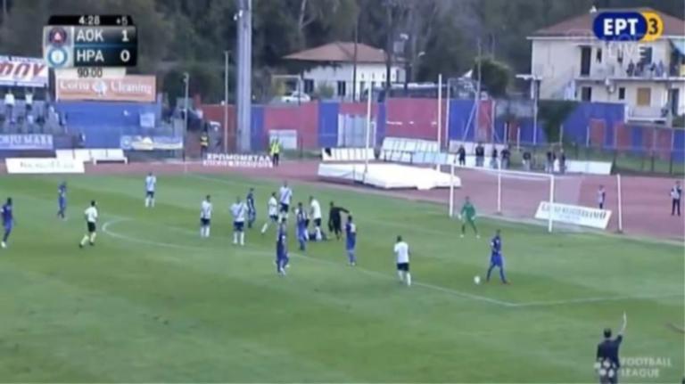 Football League: Φυσικοθεραπευτής μπήκε στο γήπεδο κι έκοψε επίθεση (vid) | Pagenews.gr