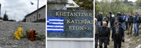 Κηδεία Κατσίφα: Ηλεκτρισμένη η ατμόσφαιρα – 4 προσαγωγές Ελλήνων στην Κακαβιά (pics&vid) | Pagenews.gr