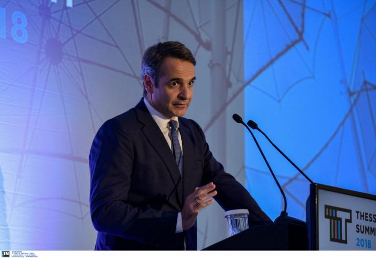 Μητσοτάκης στο Thessaloniki Summit: Η ομιλία του προέδρου της Νέας Δημοκρατίας | Pagenews.gr