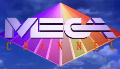Mega Channel: Η μέρα που έκανε πρεμιέρα ήταν μια μέρα σαν σήμερα που «έσβησε» | Pagenews.gr