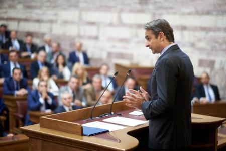 Συνταγματική αναθεώρηση: Η ομιλία του Κυριάκου Μητσοτάκη στη Βουλή   Pagenews.gr