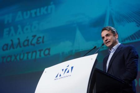 Μητσοτάκης για χρέη ιδιωτών: «Προτείνουμε 120 δόσεις για τις οφειλές των νοικοκυριών» (vid) | Pagenews.gr