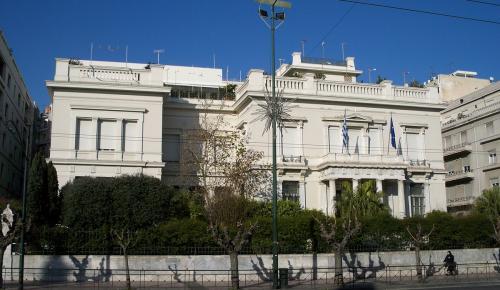 Ένα λεπτό Αθήνα: Διαγωνισμός δημιουργίας βίντεο από το Μουσείο Μπενάκη | Pagenews.gr