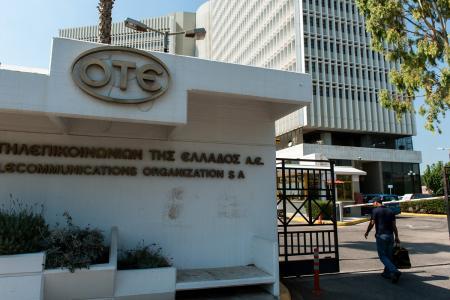 ΟΤΕ: Κέρδη 107,5 εκατομμύρια ευρώ το γ΄τρίμηνο – Αύξηση 40,5% στα προσαρμοσμένα   Pagenews.gr