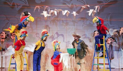 Το Όνειρο του Σκιάχτρου: Του Ευγένιου Τριβιζά στο θέατρο ΛΑΜΠΕΤΗ | Pagenews.gr