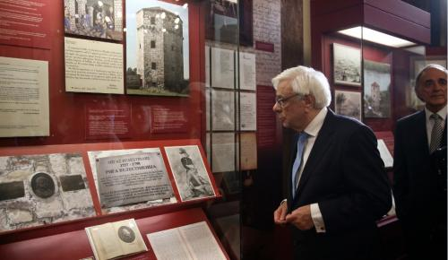«Ρήγας και Επανάσταση»: Εγκαινιάστηκε στην Βουλή από τον Προκόπη Παυλόπουλο (pics) | Pagenews.gr