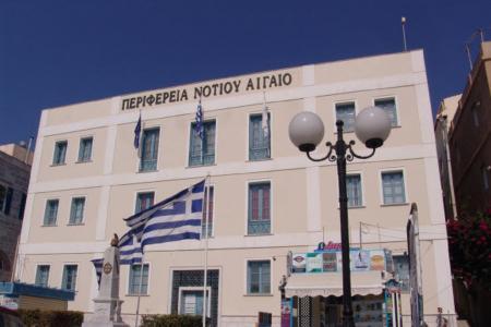 Πανεπιστήμιο Αιγαίου: Σε πλήρη λειτουργία από το πρωί | Pagenews.gr