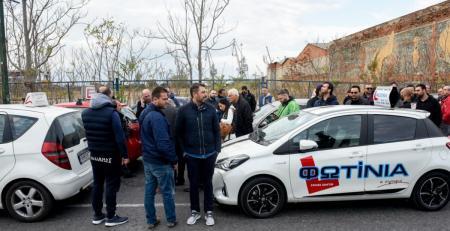 Πορείες Θεσσαλονίκη: Κινητοποίηση εκπαιδευτών οδηγών στην Περιφέρεια Κεντρικής Μακεδονίας | Pagenews.gr